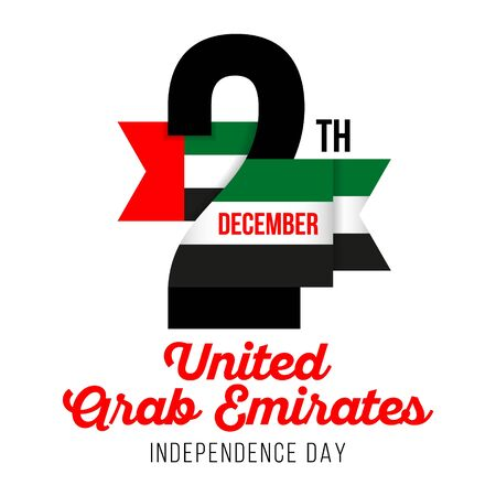 Congratulatory design for December 2, to the Independence Day of the United Arab Emirates and the text with the colors of the flag of the UAE. Vector illustration Ilustração