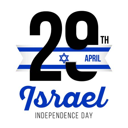 Congratulatory design for April 29, to the Independence Day of Israel and the text with the colors of the flag of Israel. Vector illustration
