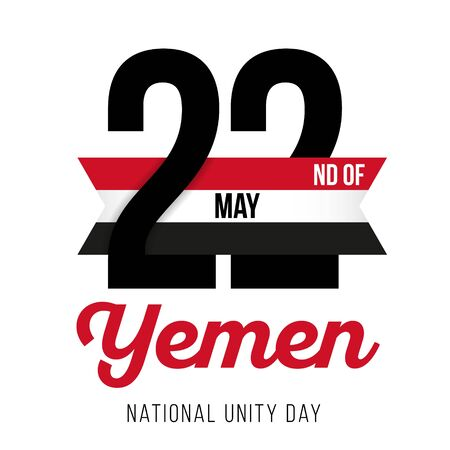 Congratulatory design for May 22, Yemen National Unity Day and the text with the colors of the flag of Yemen. Vector illustration
