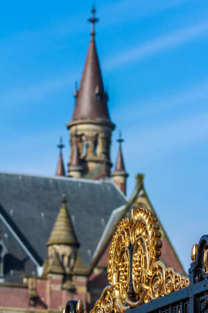 arbitrator: The Hague, the Netherlands - March 23, 2017: Peace Palace in The Hague