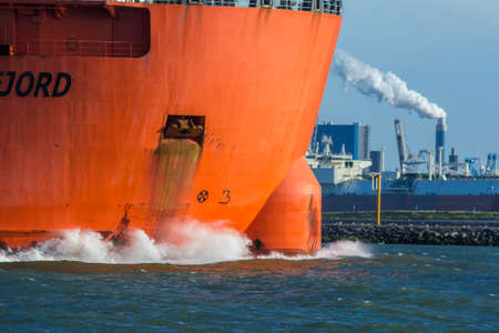 Hoek van Holland, the Netherlands - 30 July 2017: Fjord heavy lift ship in Rotterdam harbor Editorial
