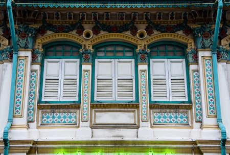 tradditonal Peranakan Shop Haus in Singapur Editorial
