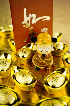 god bless: Fortune God carrying ancient gold coin wishing prosperity Stock Photo