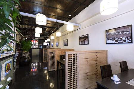 Horizontal shot of the interior of a Korean Restaurant. photo