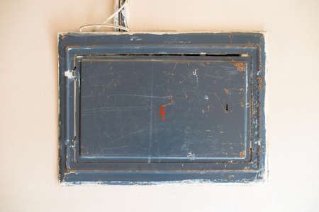 Indoor electric shield with the emblem of the red lightning