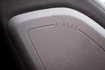 A modern car airbag. Standard-Bild - 122618476