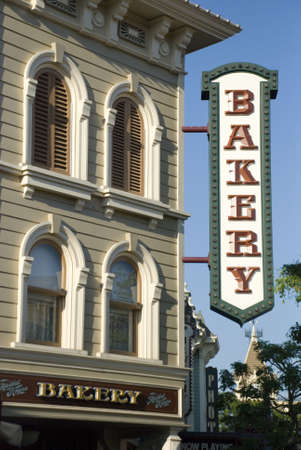 storefront: Bakery signage at shop Stock Photo