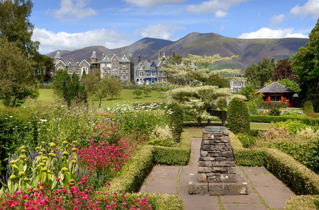 Hope Park, Keswick, the Lake District, Cumbria, England Stock Photo - 24517813