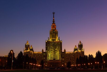 Night view of Moscow State University