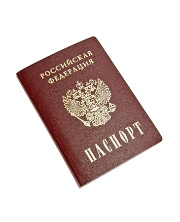 Russian passport isolated on a white background Banque d'images