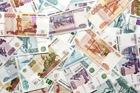 a lot of Russian banknotes of different nominal Banque d'images