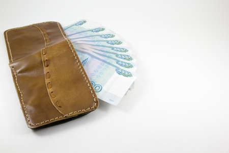 rubles: Wallet with Russian rubles on a white background Stock Photo
