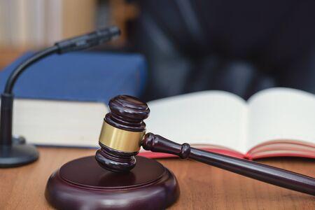 Сourt hearing. Judge's verdict. Symbol law. Constitutional court.