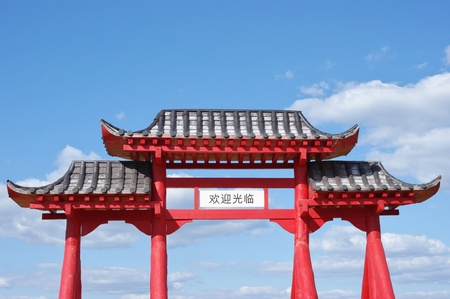 Gate of Buddhist temple and blue sky with clouds photo