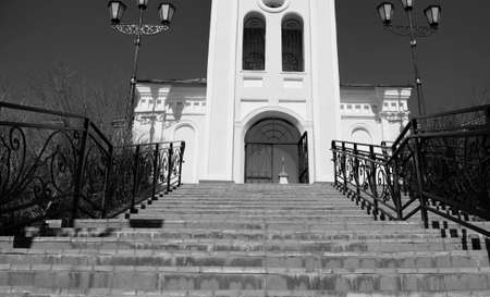 rising in the direction of the temple of the Church, the steps leading to faith in God