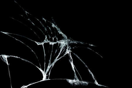 Broken Mirror Glass On A Black Background In Cracks In The Form Of An Isolated Image Abstraction Banque D Images Et Photos Libres De Droits Image 152257663