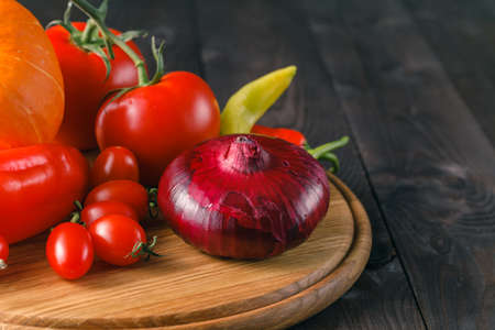 haricot: Harvest. Healthy food: fresh ripe vegetables Stock Photo