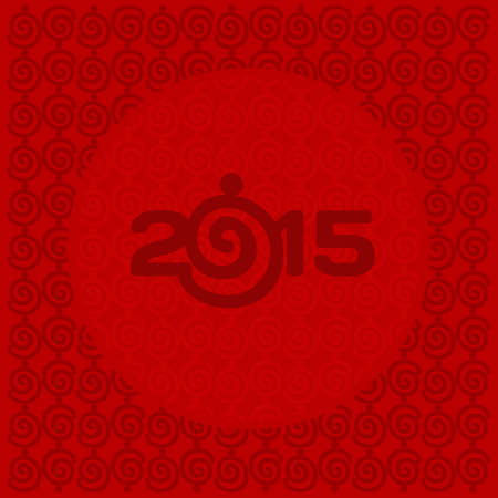 joey: 2015 Christmas card. Red color. Vector format.