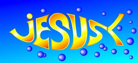 pez cristiano: Ilustraci�n de pescado con la palabra de Jes�s incrustado en �l Vectores
