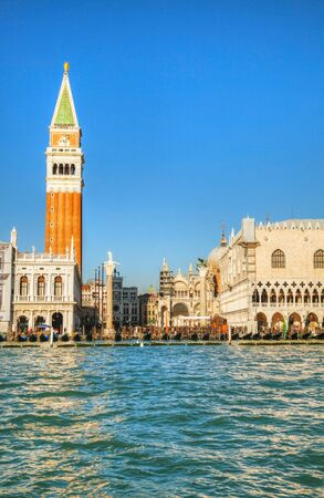 st mark's square: San Marco square in Venice, Italy