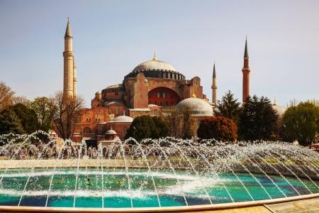 Hagia Sophia in Istanbul, Turkey on a sunny day