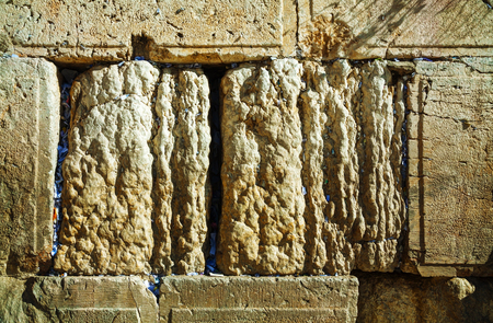 kotel: Rocks of the Wailing wall close up in Jerusalem, Israel Stock Photo