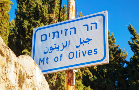 Mount of Olives sign in Jerusalem, Israel Imagens - 24731552