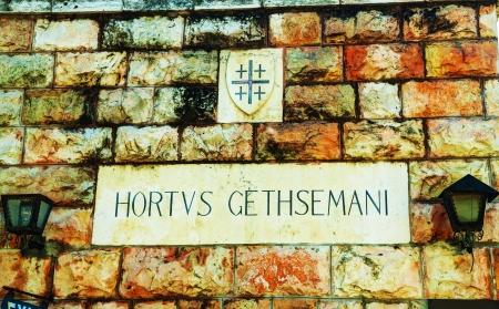 Entrance to the Gethsemane Garden in Jerusalem, Israel