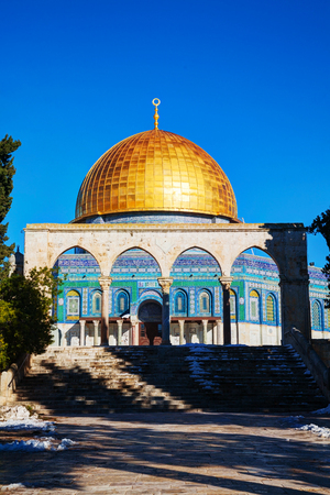 Dome of the Rock mosque in Jerusalem, Israel Imagens - 24731588