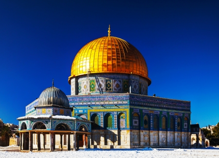 Dome of the Rock mosque in Jerusalem, Israel Banque d'images