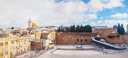 The Western Wall in Jerusalem, Israel om a sunny day