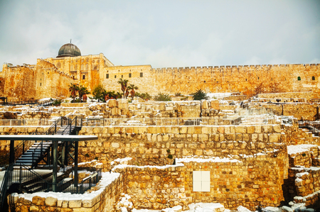 Ophel ruins in the Old city of Jerusalem, Israel