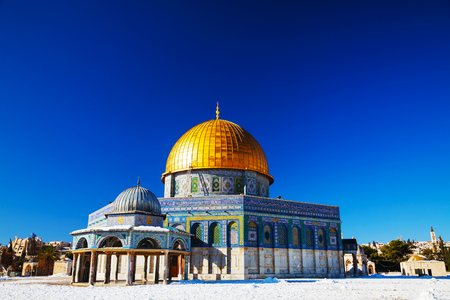 holy land: Dome of the Rock mosque in Jerusalem, Israel Stock Photo