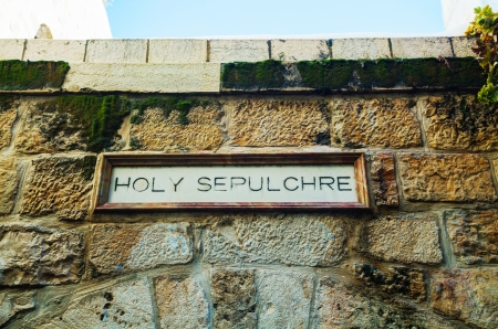 sepulcher: Entrance to the Church of Holy Sepulcher in Jerusalem, Israel Stock Photo