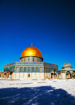 Dome of the Rock mosque in Jerusalem, Israel Imagens - 25909061