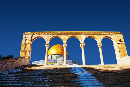 Dome of the Rock mosque in Jerusalem, Israel Imagens