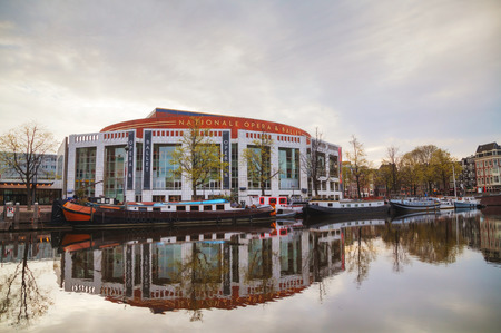 nationale: AMSTERDAM - APRIL 17: Nationale opera and ballet building (Stopera) on April 17, 2015 in Amsterdam, Netherlands. The Stopera is located in the center of Amsterdam. Editorial