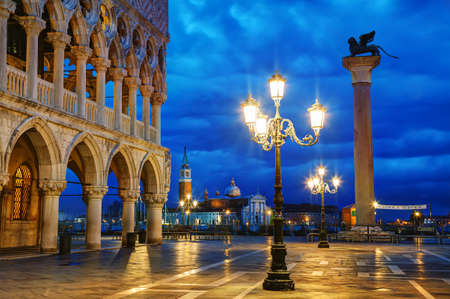 venice: San Marco square in Venice, Italy at sunrise
