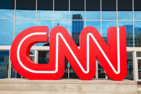 アトランタ - 8 月 29 日: アトランタの 2015 年 8 月 29 日のアトランタの CNN センター。CNN センター CNN の世界本部であります。