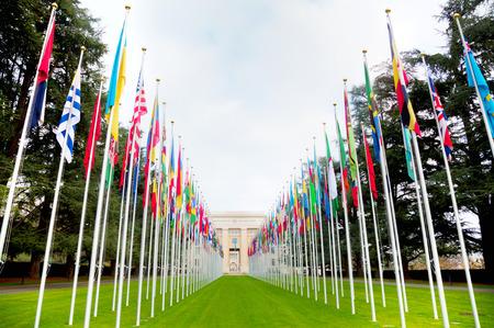 GENEVA, SWITZERLAND - NOVEMBER 28: United Nations palace on November 28, 2015 in Geneva, Switzerland.