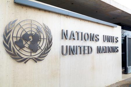 nations: GENEVA, SWITZERLAND - NOVEMBER 28: United Nations palace sign on November 28, 2015 in Geneva, Switzerland.