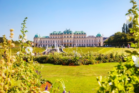 VIENNA - AUGUST 30: Belvedere palace on August 30, 2017 in Vienna, Austria. Its a historic building complex, consisting of two Baroque palaces, the Orangery, and the Palace Stables.