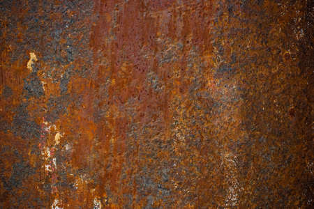 Rusty metal texture Stock Photo - 7451563