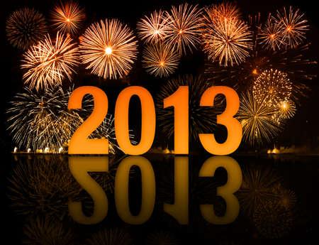 salut: 2013 year celebration with fireworks Stock Photo