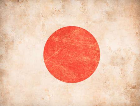hinomaru: Grunge Japan flag