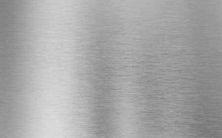 shiny metal background: silver metal texture background