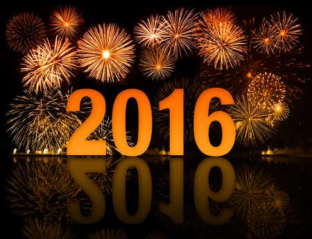 salut: 2016 happy new year fireworks