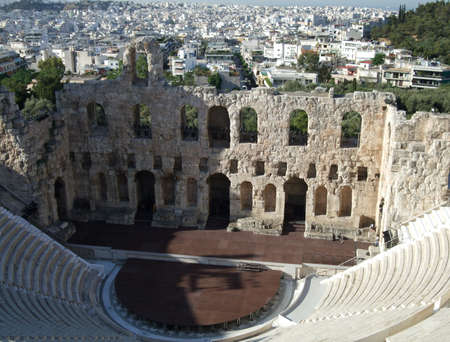 Historic monuments of Ancient Greece. Mountains and landscapes photo