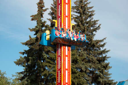 jule: Sankt-Petersburg, Russia - Jule 02, 2015: Children ride attraction at an amusement park , in St. Petersburg, Jule, 2015, Russia