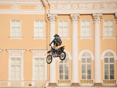 jule: Sankt-Petersburg, Russia - Jule 02, 2015: the athlete performs a jump on the bike, in St. Petersburg, Jule, 2015, Russia